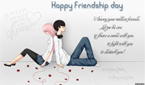 Friendshipday Greeting