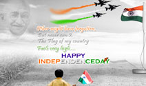 Independenceday Greeting